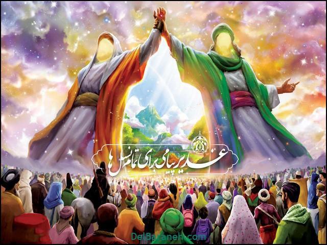 انشا عید غدیر (۵)