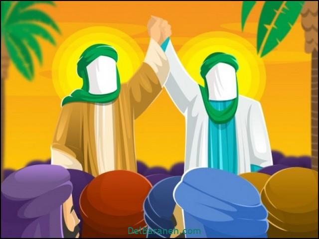 انشا عید غدیر (۷)
