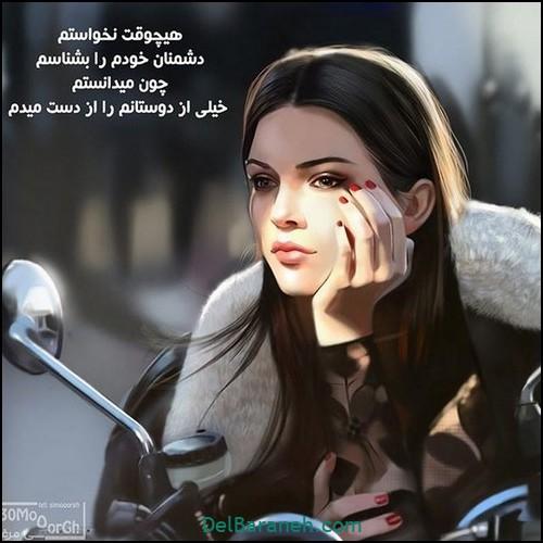 عکس پروفایل دخترانه (۱۱)
