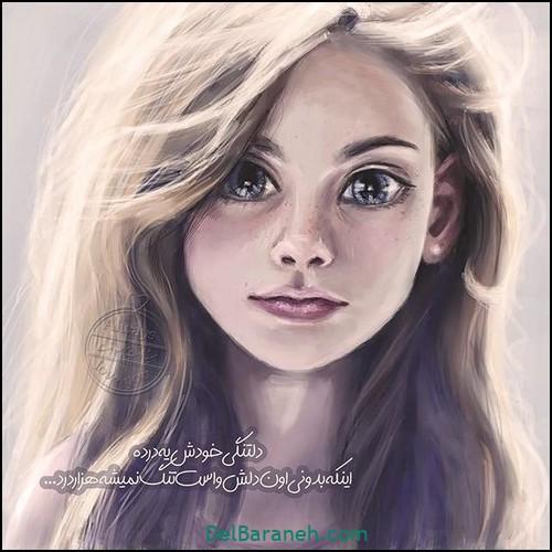 عکس پروفایل دخترانه (۲۷)