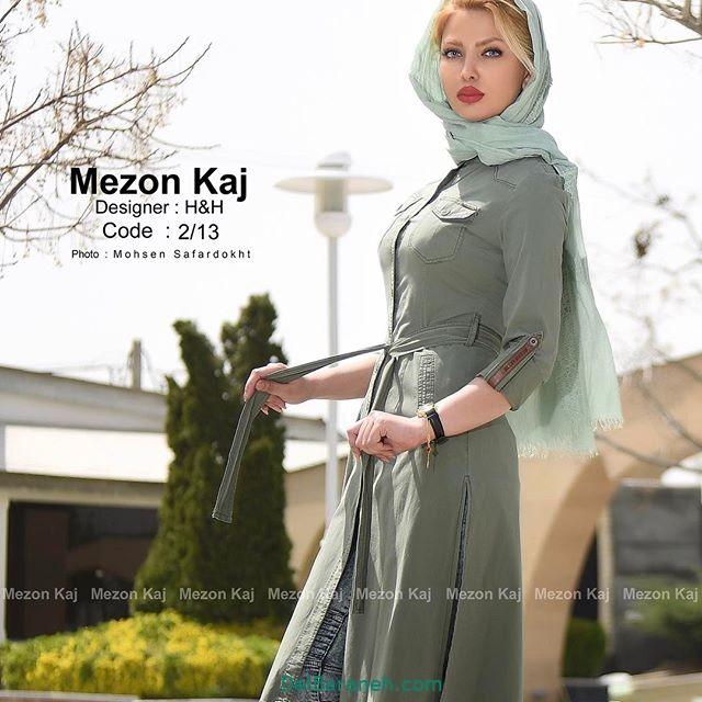 مدل لباس خانم ها در محل کار و دانشگاه