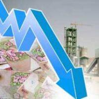 نرخ سود سپرده بانک ها کاهش یافت