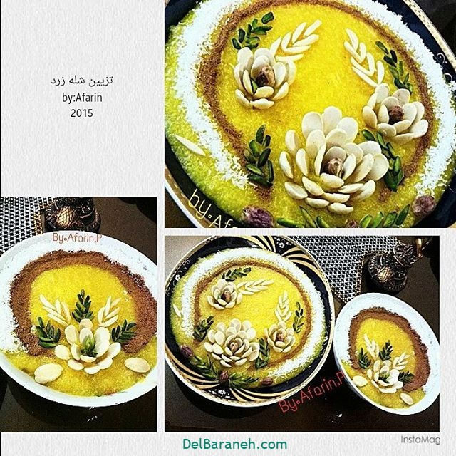 تزیین شله زرد (۵)