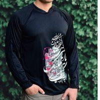 تیشرت محرم | ۳۰ مدل تیشرت مشکی جدید برای عزاداری های ماه محرم
