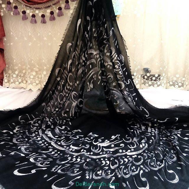 روسری مشکی (۱)