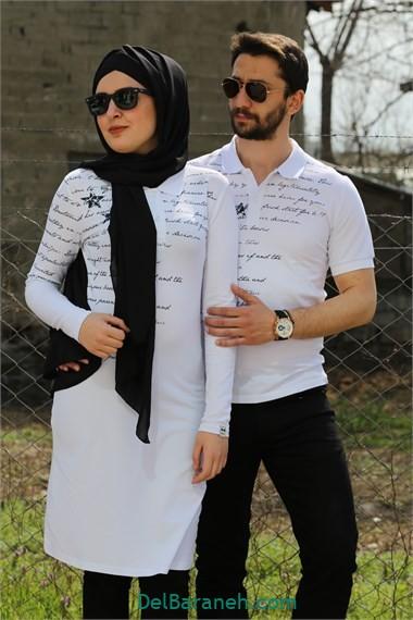 ست زن و شوهر (۱۹)