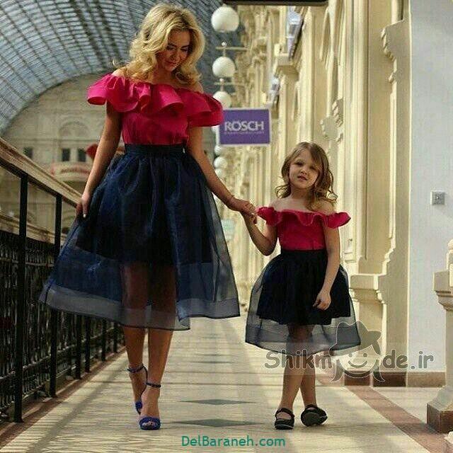 ست مادر و دختر (۴۶)