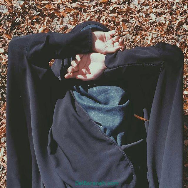 عکس چادری (۱۰)