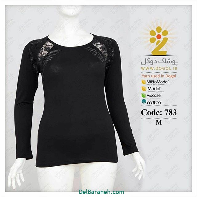 لباس مشکی محرم (۴۰)