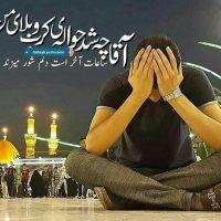 پروفایل محرم | ۴۰ عکس نوشته زیبا برای شروع عزاداری امام حسین