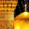 انشا در مورد امام رضا (۱)