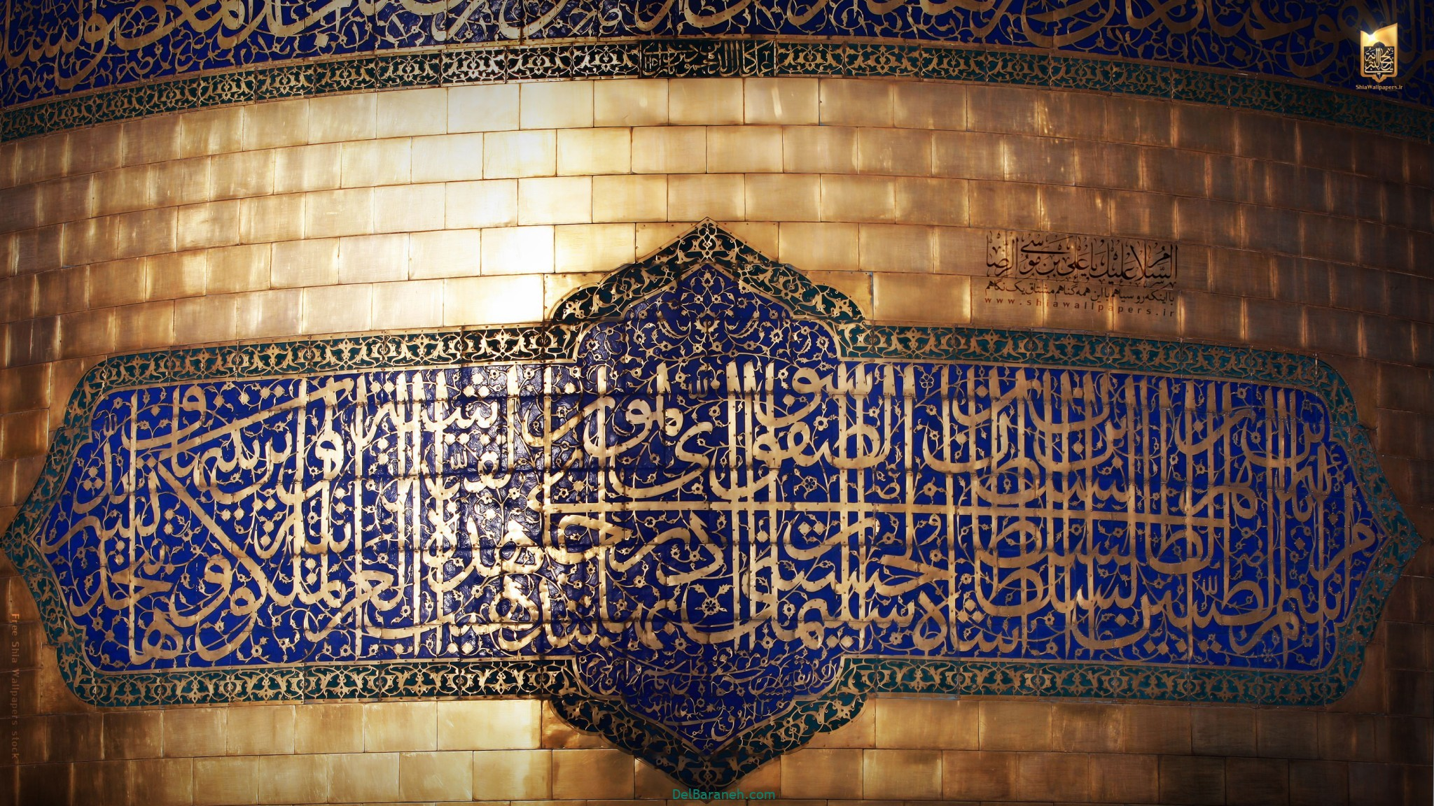 انشا در مورد امام رضا (۲)