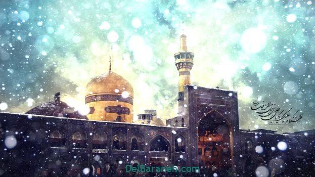 انشا در مورد امام رضا (۳)