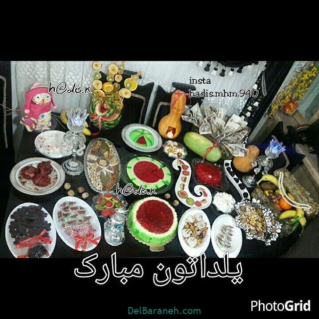 تزیین شب یلدا عروس (۱۲)