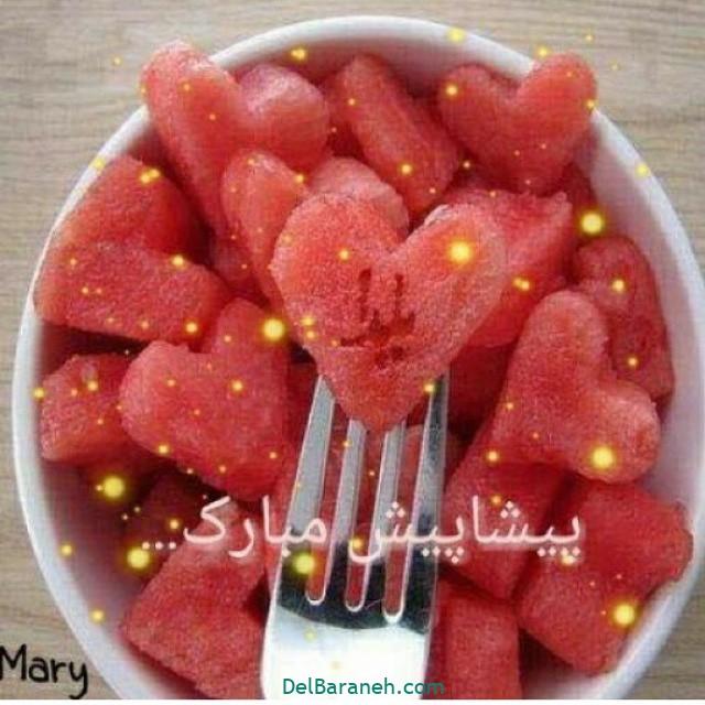 تزیین میوه یلدا (۲۰)