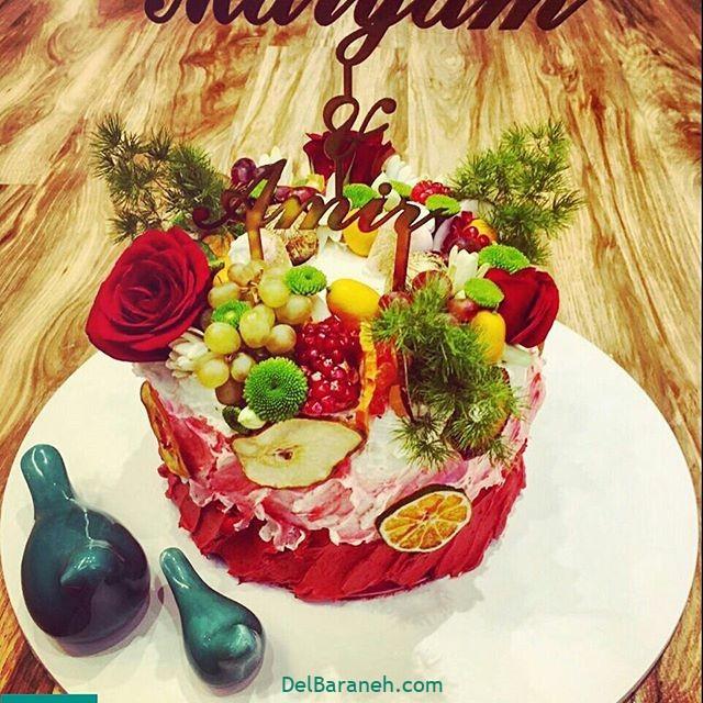 تزیین کیک یلدا (۹)