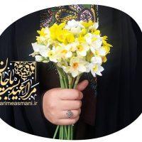 دختران چادری | ۴۰ عکس نوشته دختران چادری در مورد عشق به حجاب