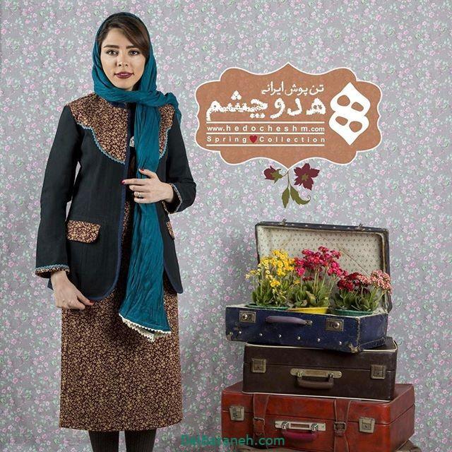 سارافون کت دخترانه سنتی (۱)