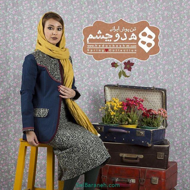 سارافون کت دخترانه سنتی (۱۳)