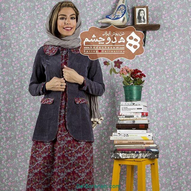 سارافون کت دخترانه سنتی (۱۴)