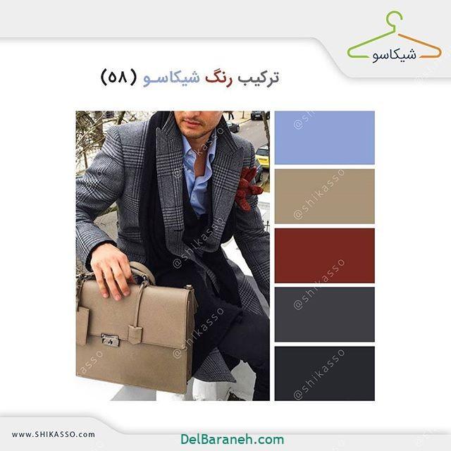 ست کردن رنگ لباس مردانه (۲۸)