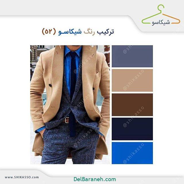 ست کردن رنگ لباس مردانه (۶)