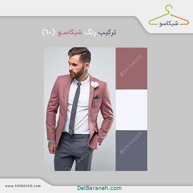 ست کردن رنگ لباس مردانه (۸)