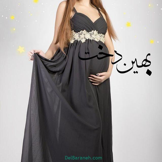 لباس بارداری مجلسی (۷)