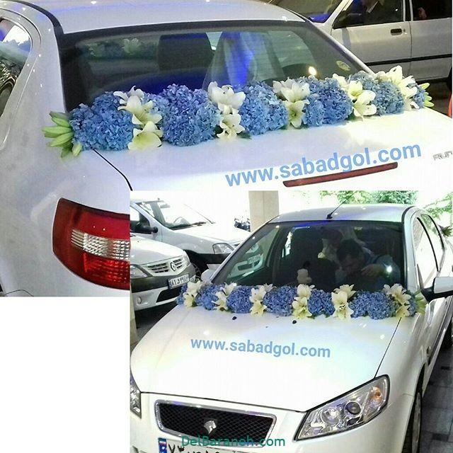 مدل ماشین عروس (۳۲)