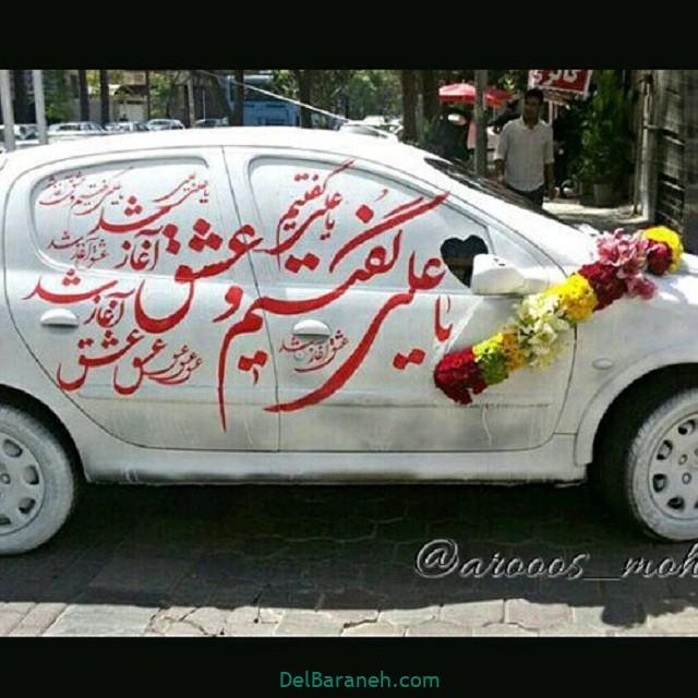 مدل ماشین عروس (۵۰)