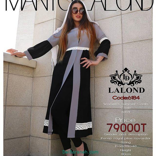 مدل مانتو بلند دخترانه (۱۳)