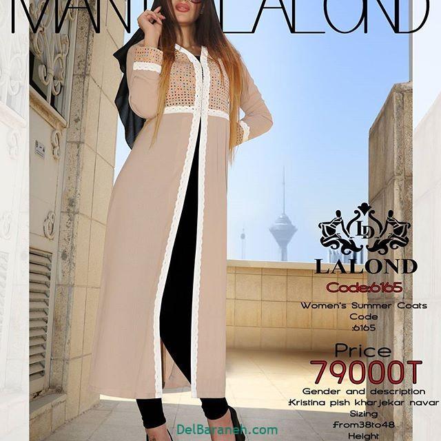 مدل مانتو بلند دخترانه (۱۴)