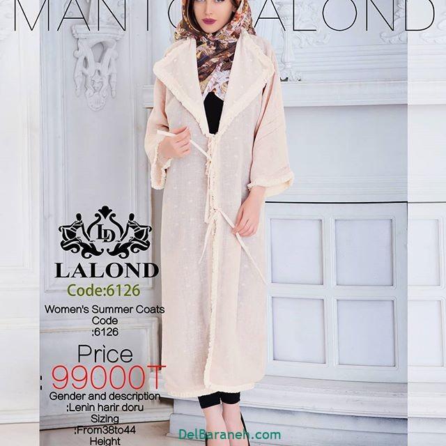 مدل مانتو بلند دخترانه (۷)