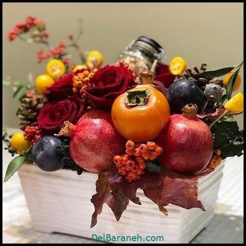 میوه آرایی شب یلدا (۱۱)