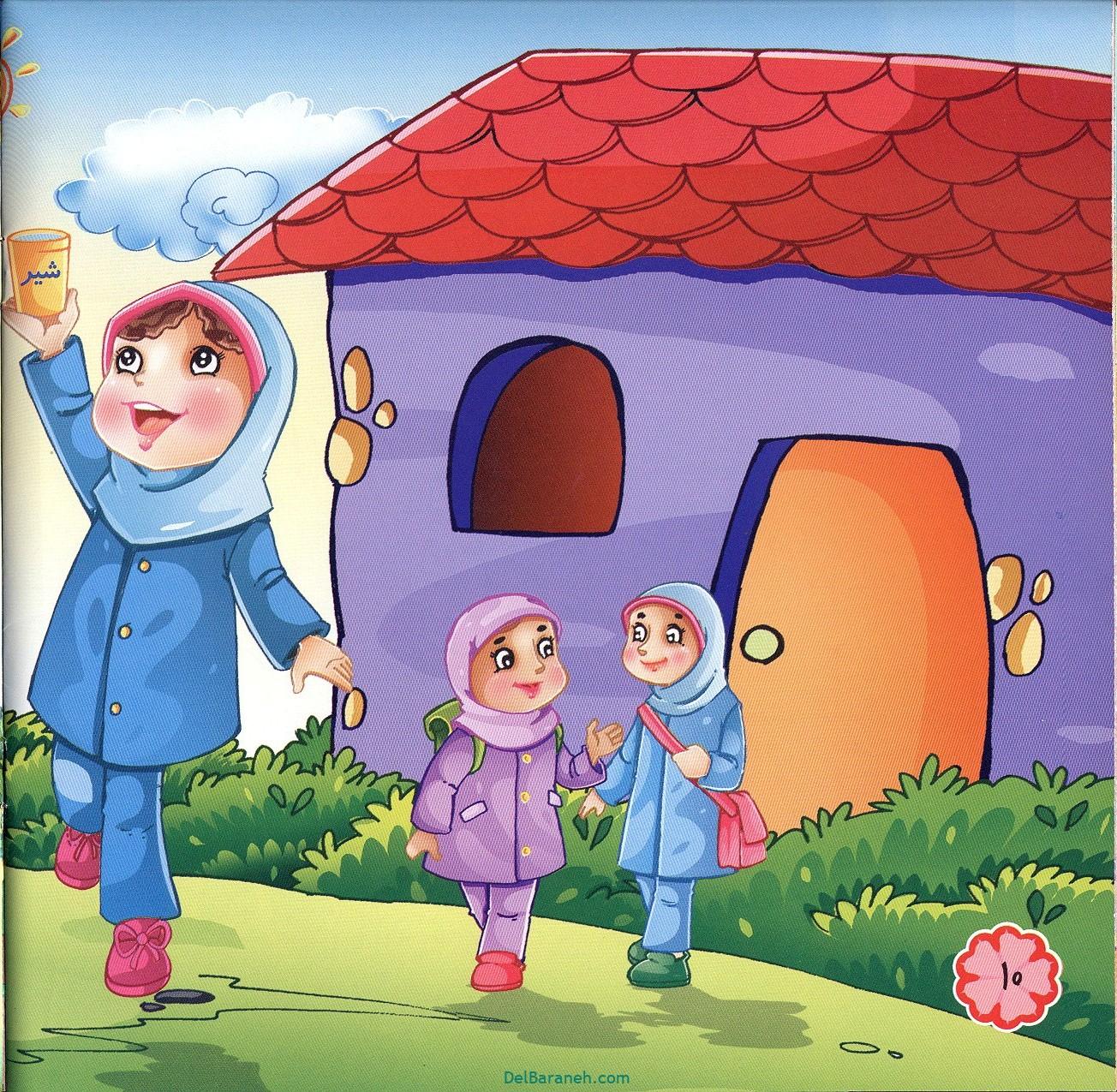 Image result for عکس مدرسه و دانش اموزشاد