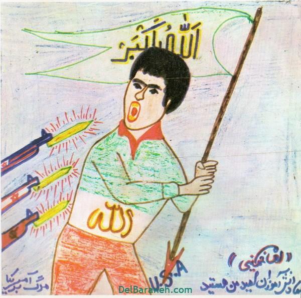 نقاشی روز دانش آموز (۲)