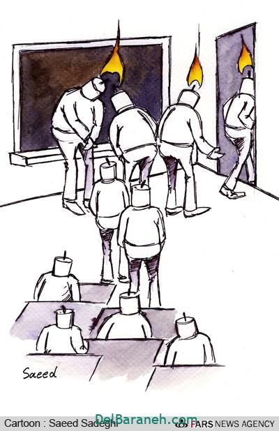 نقاشی روز دانش آموز (۲۸)