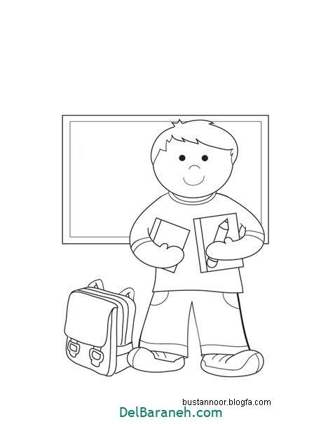 نقاشی روز دانش آموز (۴۸)