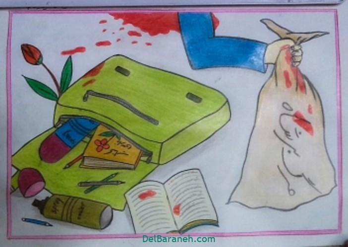 نقاشی روز دانش آموز (۵)