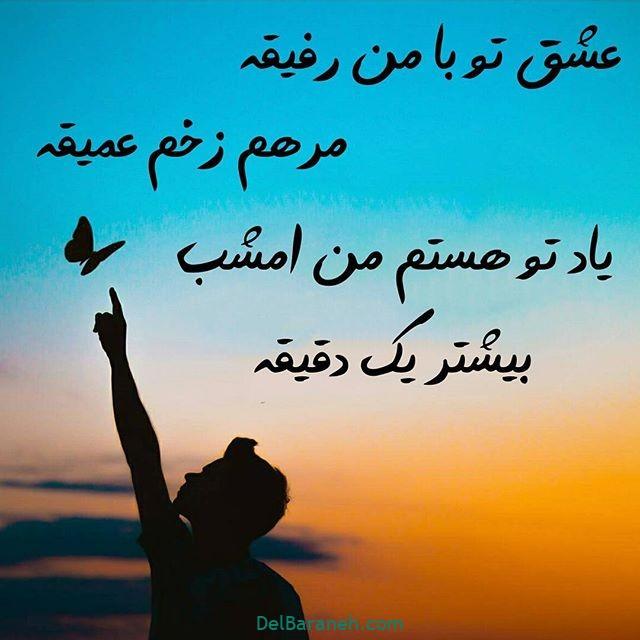 یلدا مبارک (۵)