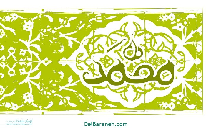 انشا در مورد حضرت محمد زندگی نامه تولد (۲۳)