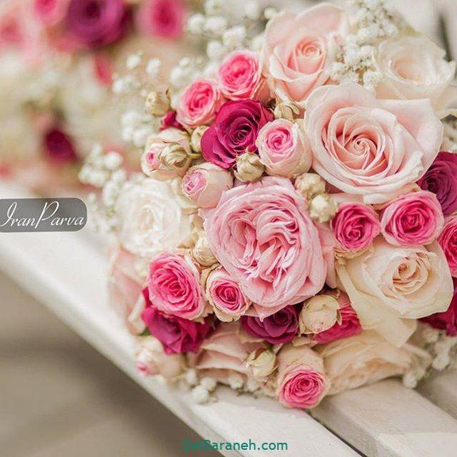 دسته گل نامزدی (۳)