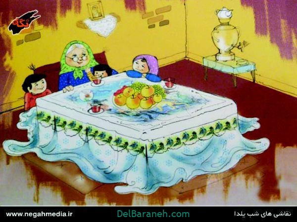 رنگ آمیزی نقاشی شب یلدا (۱۳)