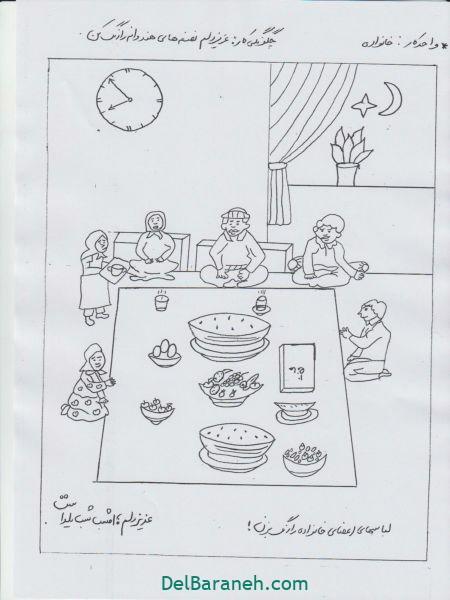 رنگ آمیزی نقاشی شب یلدا (۲۰)