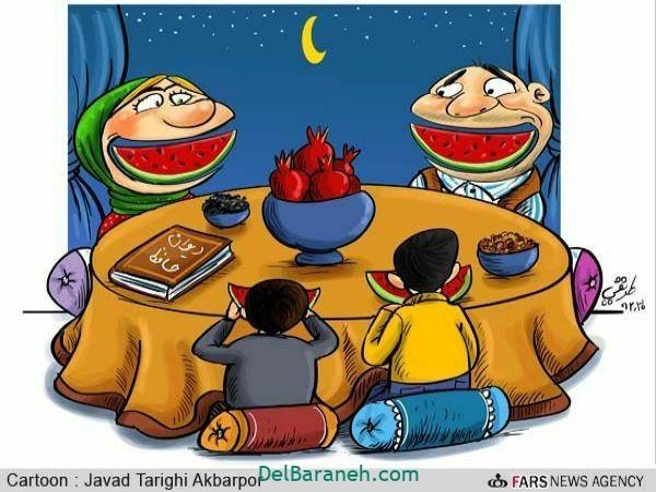 رنگ آمیزی نقاشی شب یلدا (۴)