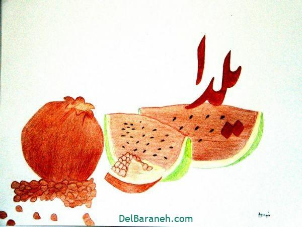 رنگ آمیزی نقاشی شب یلدا (۴۴)