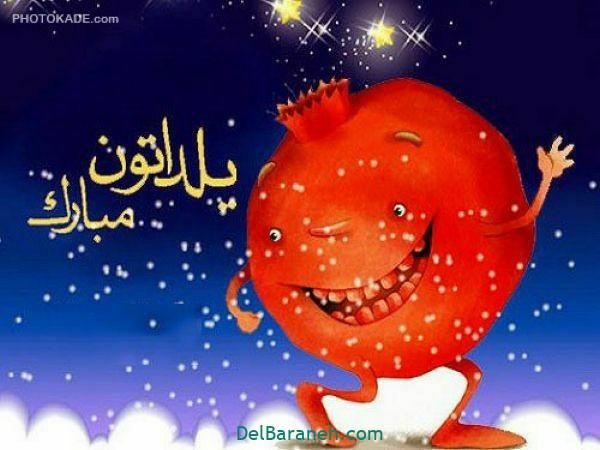 رنگ آمیزی نقاشی شب یلدا (۴۵)