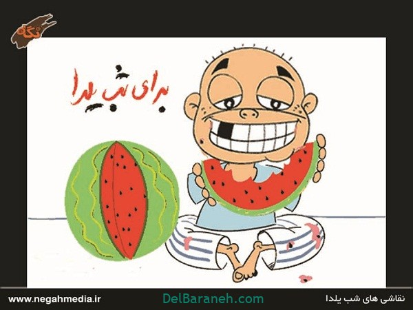 رنگ آمیزی نقاشی شب یلدا (۴۹)