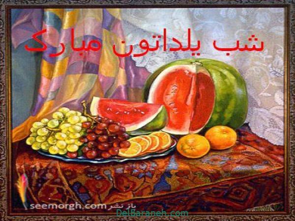 رنگ آمیزی نقاشی شب یلدا (۵۶)