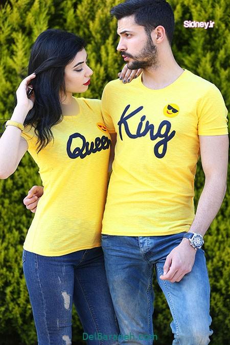 ست لباس زن و شوهر ایرانی (۱۴)